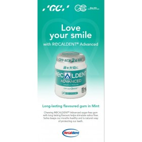 Recaldent Gum - Cool Mint | Other Products | Recaldent | Home